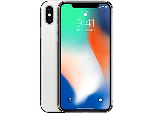docomo版  iphone x 256GB silver シルバー